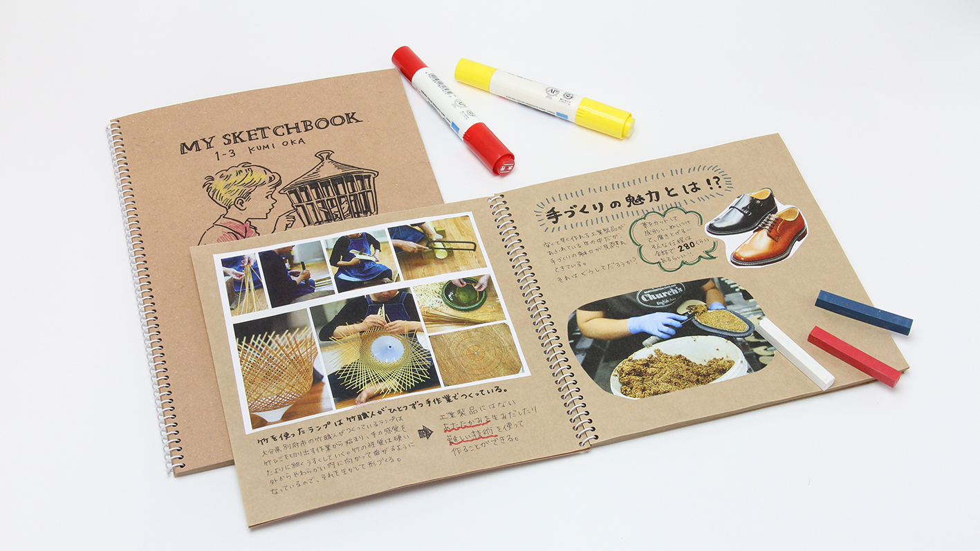 SN-クラフト紙スケッチブックのメイン画像