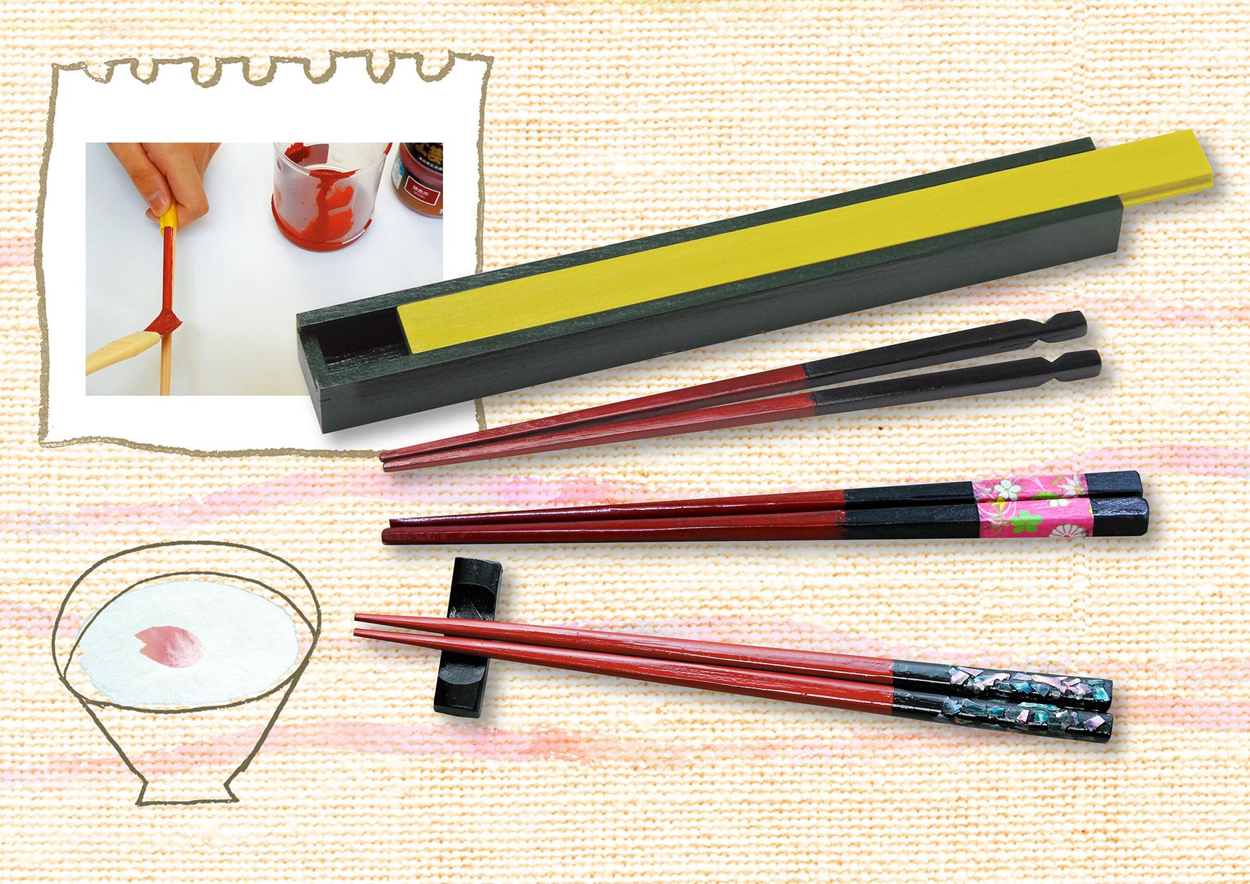 水性工芸うるしで仕上げるマイ箸づくりのメイン画像