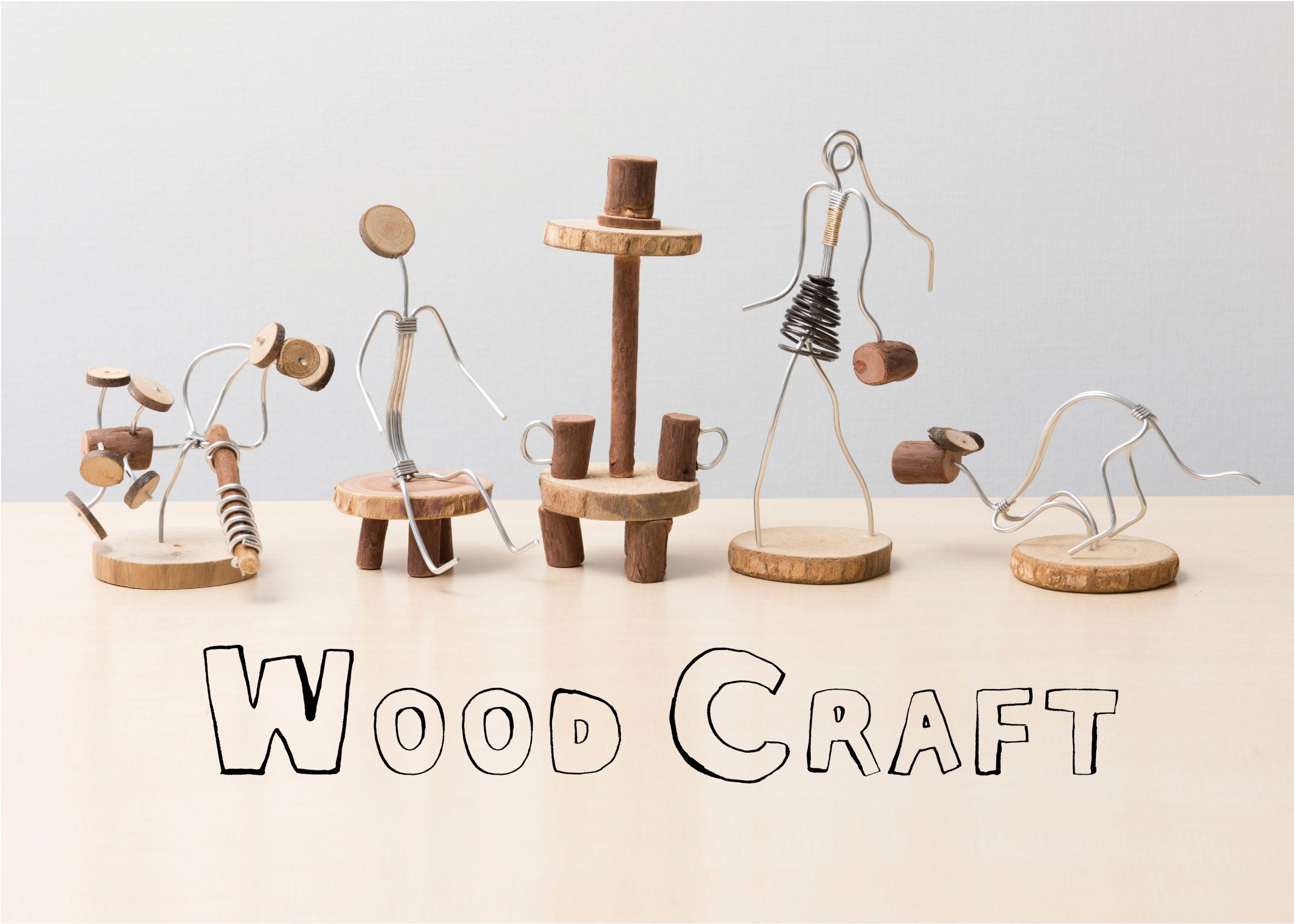 木の工作素材のメイン画像
