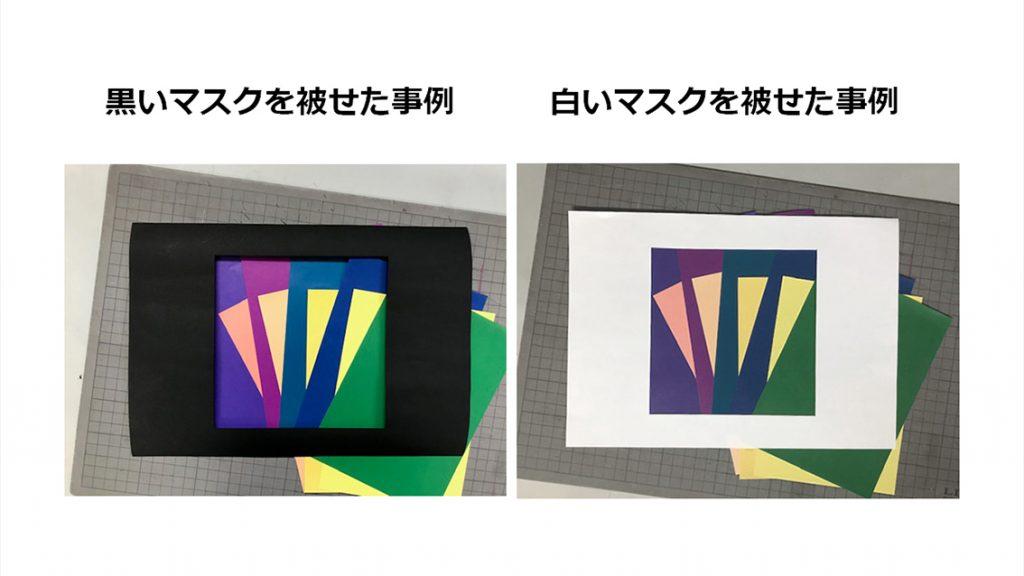 「色彩ワークショップ」教材を使って色を学ぼう!説明画像