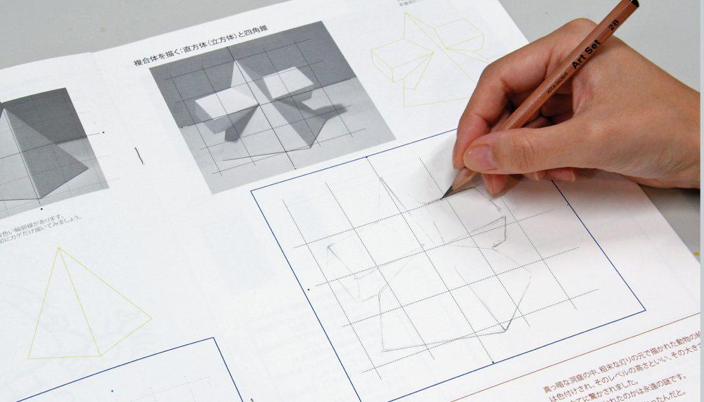 描くことや記録する楽しさを通して観察力を高めよう!説明画像