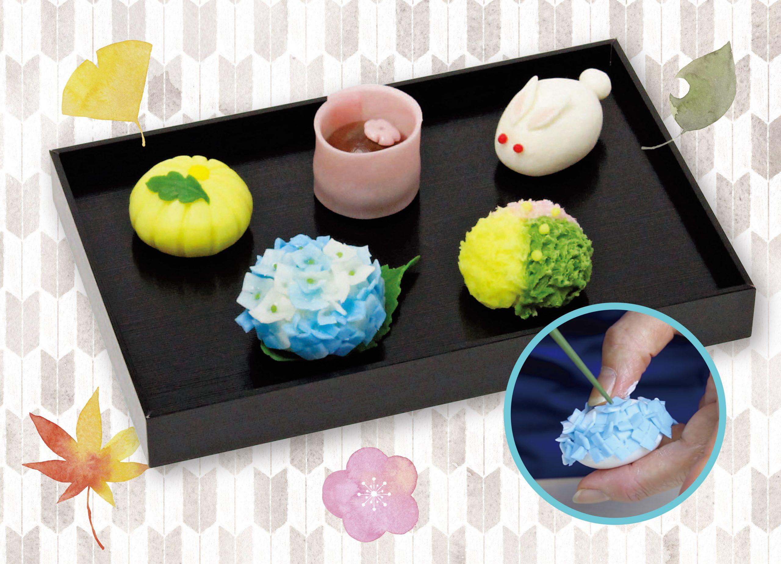 樹脂ねんどで四季を感じる和菓子をつくろう!のメイン画像